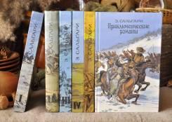 Э. Сальгари Собрание сочинений в 6-ти томах