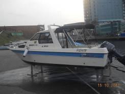 Аренда катера для рыбалки, отдыха, доставки на острова. 8 человек, 30км/ч