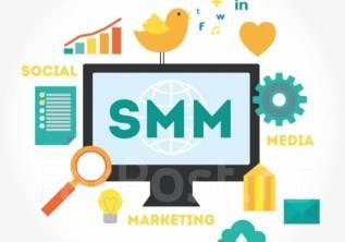 SMM - Продвижение вашей компании