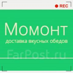 Требуются посудницы во владивостоке