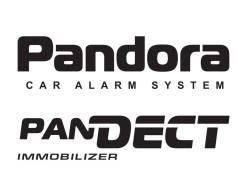 Сертифицированный установочный центр Pandora, StarLine, Pandect