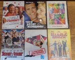 DVD фильмы. Комедии