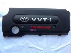 Крышка двигателя. Toyota Aurion, ACV40 Toyota RAV4, ACA38L, ACA36W, ACA31W, ACA36, ACA38, ACA30, ACA33, ACA31 Toyota Camry, ACV45, ACV40 Двигатели: 2A...
