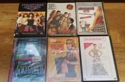 DVD фильмы. Комедии.