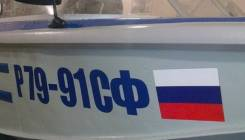 Наклейки на лодку триколор флаги бортовой номер