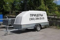 Мзса. Прицеп для транспортировки снегоходов, квадроциклов и др. грузов, 750 кг.
