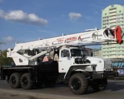 """Челябинец КС-45721. Автокран КС-45721 """"Челябинец"""", новый, 25 000 кг., 22 м. Под заказ"""