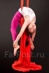Набор в подготовительную группу для занятий гимнастикой, дети 4-7 лет