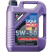 Liqui moly Synthoil High Tech. Вязкость 5W-50