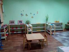 Детский сад Монтессори Новый мир