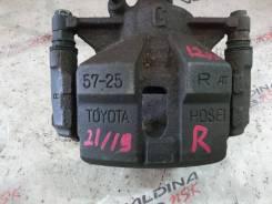 Суппорт тормозной. Toyota: Vista Ardeo, Carina, Celica, Curren, Vista, Corona Exiv, Corona, Caldina, Carina ED Двигатели: 1ZZFE, 3SFE, 5AFE, 7AFE, 2CT...