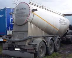 Nursan. Продается цементовоз объемом 35м3, 1 000 куб. см., 35,00куб. м.