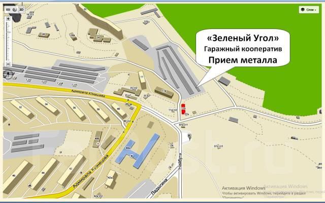 Скупка черного металла в Зеленый пункты приема цветного металла г.санкт-петербург