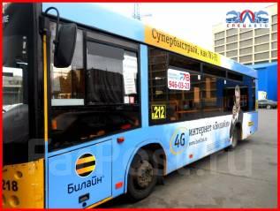 """МАЗ. Продается автобус """" 206068"""", 25 мест"""