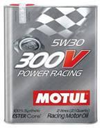 Castrol Power1 Racing. Вязкость 5W-30, синтетическое