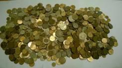 3 кг. монет 1961-1993 годов, более 1100 штук , много разных годов !