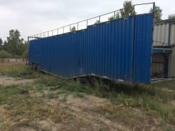 АСТ-Канаш. Полуприцеп автовоз, 20 000 кг.