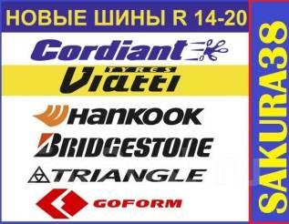 Шины + монтаж в свердловском и октябрьском р-не по доступным ценам.
