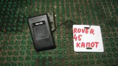 Ручка открывания капота Rover 45