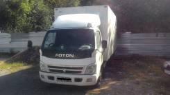 Foton Ollin. , 3 990 куб. см., 5 000 кг.
