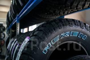 """Магазины """"Автонародные"""": шины GT Radial, Nexen, Kumho"""