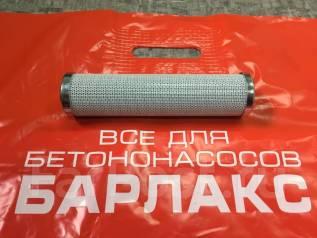 Фильтр гидравлический. Cifa KCP