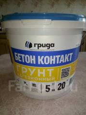 Бетоноконтакт владивосток гидроизоляция крыши материалы купить