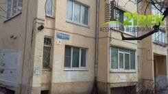 Продается помещение на Уборевича во Владивостоке. Улица Уборевича 28, р-н Центр, 50кв.м.