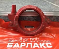 Хомут бетоновода DN 150 закрытое болтовое крепление. KCP