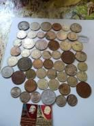 Продам старые монеты срочно