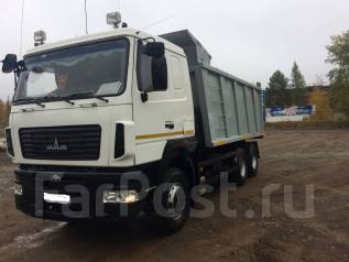 МАЗ 6501В9. Продам МАЗ6501, 11 122 куб. см., 20 000 кг.