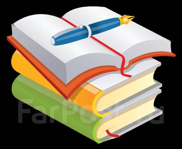 Дипломы курсовые рефераты по Бухгалтерскому учету Помощь в  Предлагаю помощь в выполнении студенческих работ дипломы рефераты отчеты по практике по специальности Бухгалтерский учет анализ и аудит