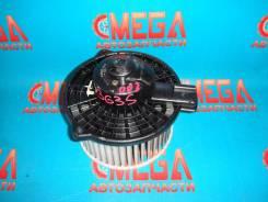 Мотор печки. Mazda Atenza, GG3P, GG3S, GGEP, GGES, GY3W, GYEW Двигатели: L3VDT, L3VE, LFDE, LFVE
