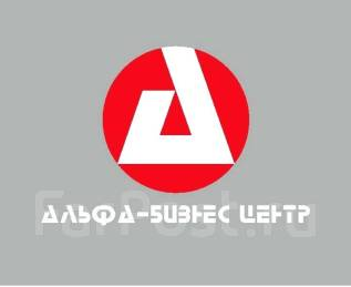 Маркетолог. АЛЬФА-БИЗНЕС ЦЕНТР. Проспект Острякова 13