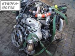 Двигатель Toyota Land Cruiser 150 D4D 1Kdftv