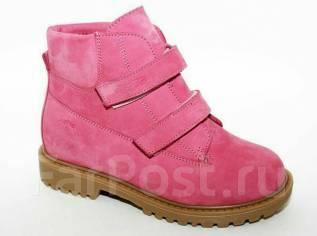 """Ортопедическая детская обувь. Осень. Ботинки. м-н """"Правильный Выбор"""