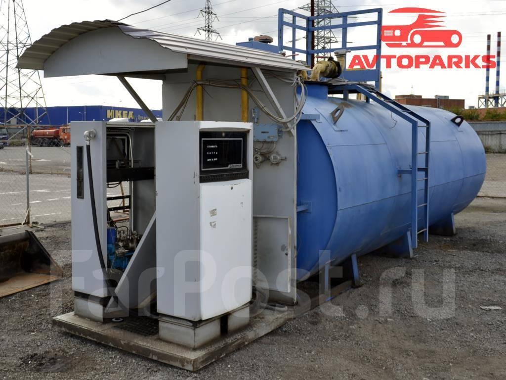 Дробилка смд 116 в Уссурийск дробильно сортировочный комплекс в Кинель