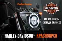 Harley-Davidson® Красноярск