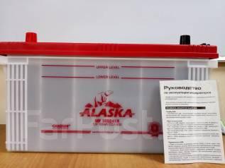 Alaska. 100А.ч., Прямая (правое), производство Корея. Под заказ
