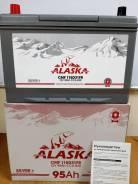 Alaska. 95А.ч., Прямая (правое), производство Корея. Под заказ