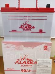 Alaska. 90 А.ч., Прямая (правое), производство Корея