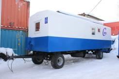 Сибирь-Техника ОКП-2,5. Продаются вагон-дома (жилые и др назначения) на раме или на шасси. Под заказ