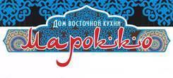 Повар. ООО ПАНОРАМА. Центр города