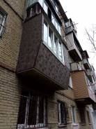 Расширение балконов и лоджий! ИП Третьяков А. А.