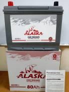 Alaska. 80А.ч., Прямая (правое), производство Корея