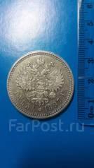 Продам монету Рубль 1897 год (АГ) Серебро