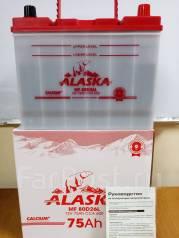 Alaska. 75 А.ч., Обратная (левое), производство Корея. Под заказ