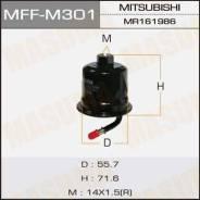 Фильтр топливный. Mitsubishi Pajero Mini, H51A, H56A Mitsubishi Pajero Junior, H57A