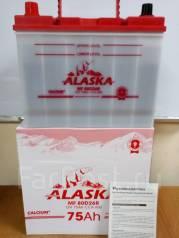 Alaska. 75 А.ч., Прямая (правое), производство Корея