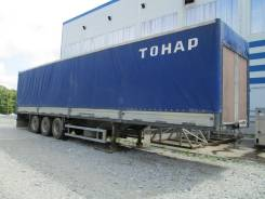 Тонар 97461. Продам прицеп , 20 000 кг.
